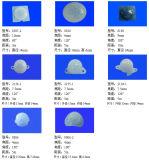 Vlakke Lens PIR voor de Menselijke Detector van de LEIDENE Camera van de Verlichting (hw-9090)