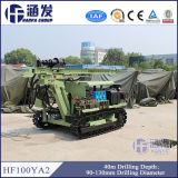 Буровая установка Crawler пескоструйного оборудования Hf100ya2 утеса гидровлическая
