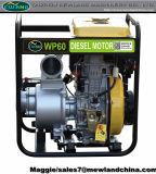 (100mm) bomba de água Diesel do começo 4inch elétrico com o tanque grande de Feul (DP40E)