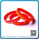 Fabrik-Großverkauf-buntes Silikon-Armband (HN-SW-122)