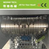 セリウムの標準強いプラスチックフィルムのシュレッダー機械