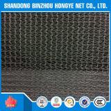 100gの青および黒く新しく物質的な陰のネット
