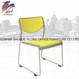 Самомоднейший стул офиса ткани офисной мебели регулируемый безрукий