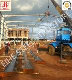 Magazzino Bilding della struttura d'acciaio di basso costo