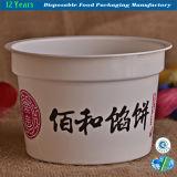 Wegwerfplastikfilterglocke für Take-out Nahrung