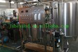 Système industriel de filtre d'eau de produit d'usine
