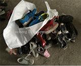 堅い唯一の安い使用された人の靴