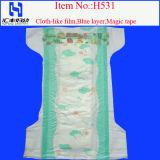赤ん坊愛おむつ(H531)