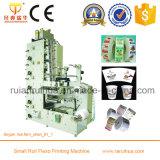 High Printing Precision Paper Label Sticker Machine d'impression
