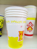 16oz ColdかHot Milke Cup、PE CoatedとのDrinking Cup