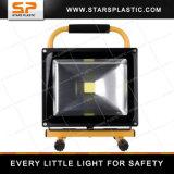 북광을 받는 채광창 램프 재충전용 플러드 빛 프로젝트 램프 투광 조명등