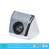 X-Y1617韓国のための車Silver Color Car Rear View Camera