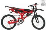 """Самая новая конструкция велосипеда 12 детей мотоцикла """""""