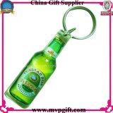 PVC Keychain подарка, пластичный Keyring (E-PK06)