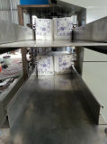고속 대중음식점 냅킨 서류상 접히는 기계 2개의 층
