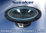 Haut-parleur de système de son d'instruments de musique de multimédia