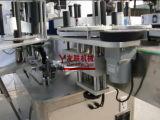Круглая Mt-500b автоматическая слипчивая и плоская машина для прикрепления этикеток сторон двойника бутылки