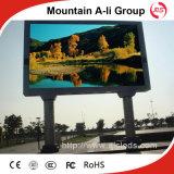 중국 공장 P8 옥외 풀 컬러 발광 다이오드 표시 스크린