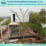 중국에서 모듈 콘테이너 집