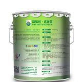 De Kleurrijke Anti-Radiation Echte Deklaag op basis van water van de Inleiding van de Steen