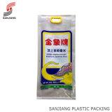 Hong- KongBOPP gesponnener Beutel für Reis