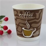 Hot Drink를 위한 Customized Logo Printed를 가진 7oz Double Wall Paper Cup