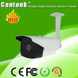 Беспроволочная камера стержня IP CCTV миниая от поставщиков камер CCTV