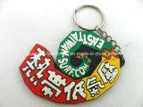 Pvc Keychain van de Douane van Wholesales Goedkoop