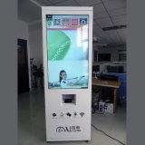 Торговые автоматы кофеего экрана касания 47 дюймов