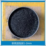 Best Priceの高品質Activated Carbon