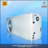 Air to Water Heat Pump Water Heater (SLA300D)