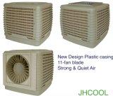 Refrigerador de aire industrial de la circulación de aire grande