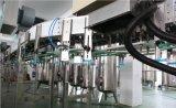 Завершите полноавтоматическую машину завалки воды бутылки любимчика