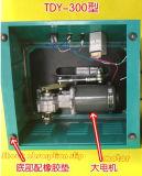 Elektrische Auflage-Drucker-Maschine der Kodierung-Tdy-300