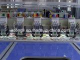 Machine de broderie à double broche à aiguilles 20 chefs 9