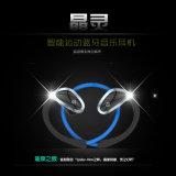 Nuevo ruido de los deportes que cancela el auricular sin hilos estéreo del auricular de Bluetooth de la música de los auriculares para la PC