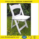 Resina blanca moderna plegable la silla al aire libre de la boda