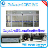 Универсальноая-применим конструкция механизма управления дверями для ремонта все двери европейского тавра автоматические