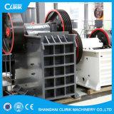 直接工場販売法の砕石機機械