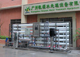 30tph試錐孔の地下の井戸水は塩の脱塩ROの水処理の設備製造業者を除去する