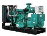 125kVA 100kw Reserveleistungs-Cummins-industrielles Dieselgenerator-Set