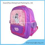 forma Canton School Backpack Bag com Multifuctional Function