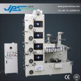 투명한 PVC/PE/OPP/Pet/PP/BOPP/BOPE 플레스틱 필름 활판 인쇄