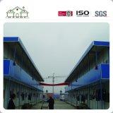Struttura d'acciaio prefabbricata che costruisce la Camera modulare della costruzione prefabbricata del Ministero degli Interni
