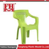 의자 형을 식사하는 플라스틱 주입 가득 차있는 플라스틱 PP PS