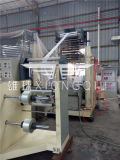 Máquina que sopla de la película del PVC