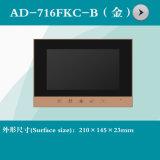 Interpréteur de commandes interactif visuel de téléphone de porte de nouveau produit (AD-716FKC-B)