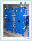 セリウムの証明の版の熱交換器