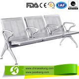 Стулы нержавеющей стали зала ожидания (CE/FDA/ISO)