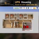 부동산 시멘트 Prefabricated 평온한 구체적인 구성된 Panelized 집